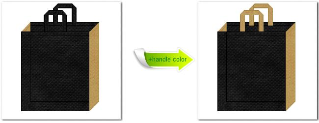 不織布No.9ブラックと不織布No.23ブラウンゴールドの組み合わせのトートバッグ