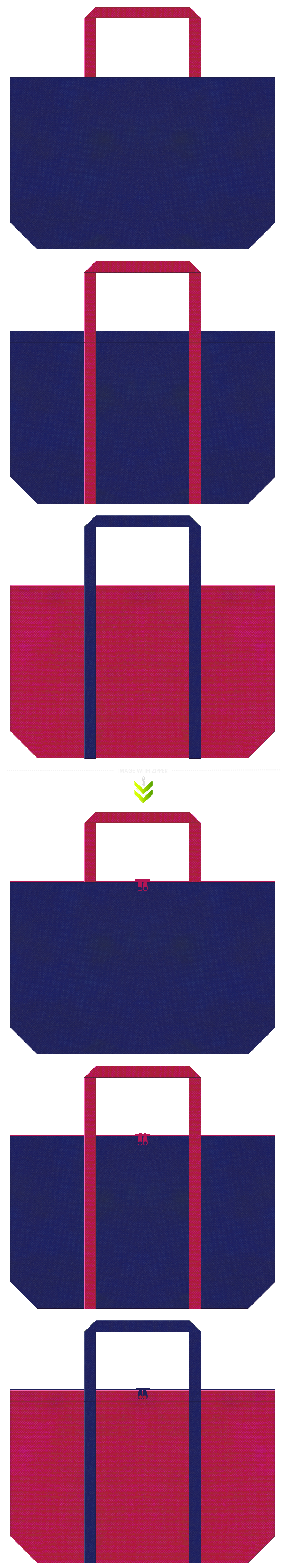 明るい紺色と濃いピンク色の不織布エコバッグのデザイン。浴衣風。