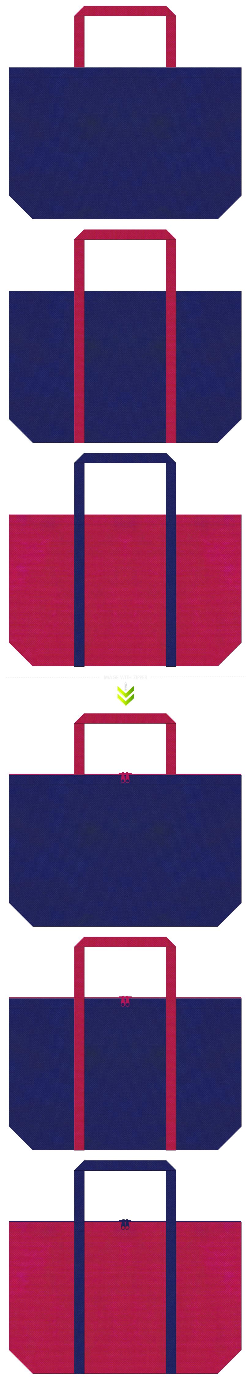 スポーツイベント・サマーイベント・夏祭り・法被・夏浴衣のショッピングバッグにお奨めの不織布バッグデザイン:明るい紺色と濃いピンク色のコーデ