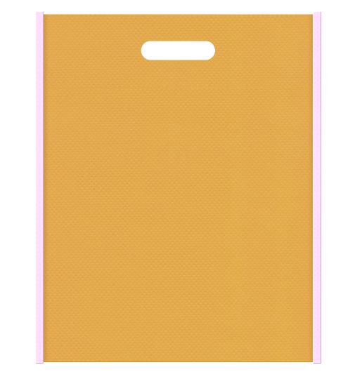 Girlyな不織布小判抜き袋のデザイン。メインカラー明るめのピンク色とサブカラー黄土色の色反転