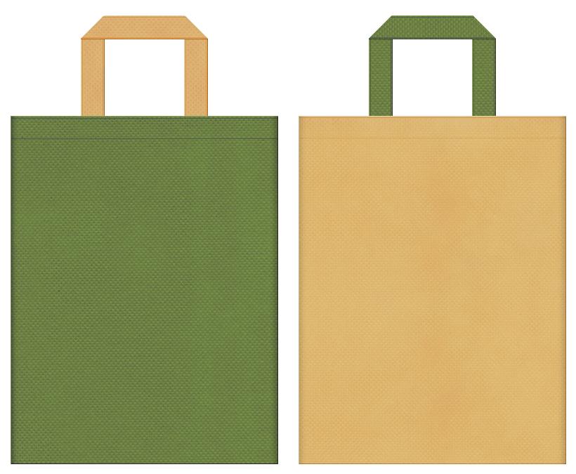 不織布バッグの印刷ロゴ背景レイヤー用デザイン:草色と薄黄土色のコーディネート:旅館・檜風呂・竹製品のバッグノベルティにお奨めの配色です。