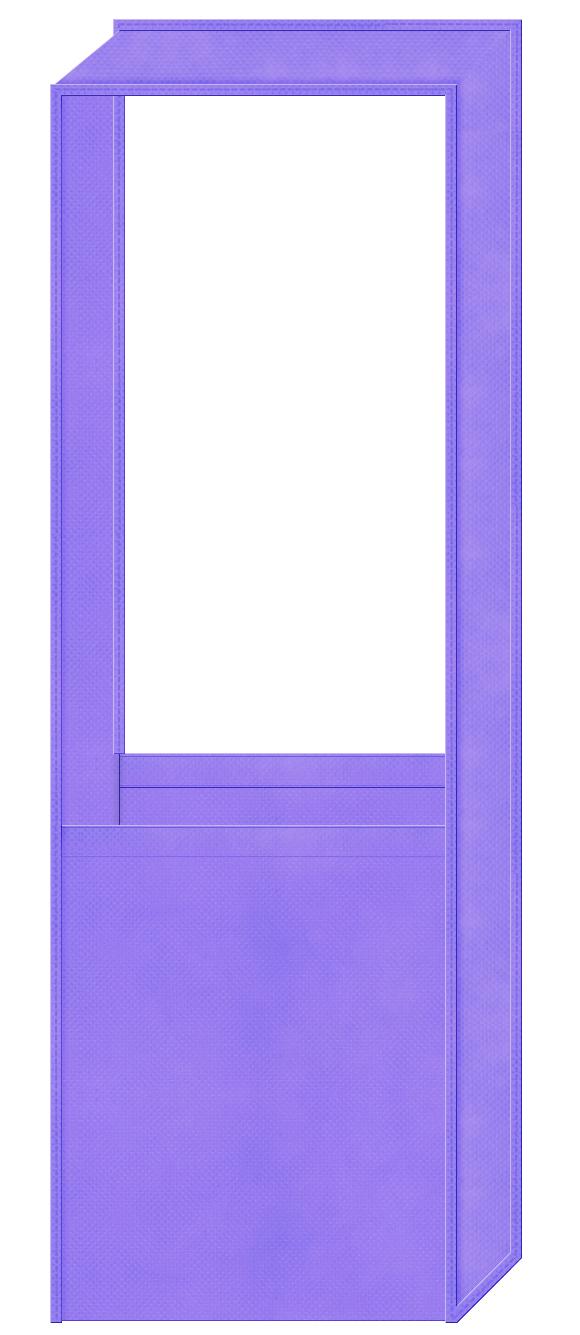 薄紫色の不織布ショルダーバッグ