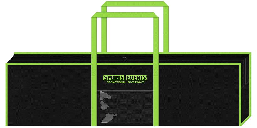 黒色と黄緑色の大きめ不織布バッグのカラーシミュレーション:スポーツイベントのノベルティにお奨めです。