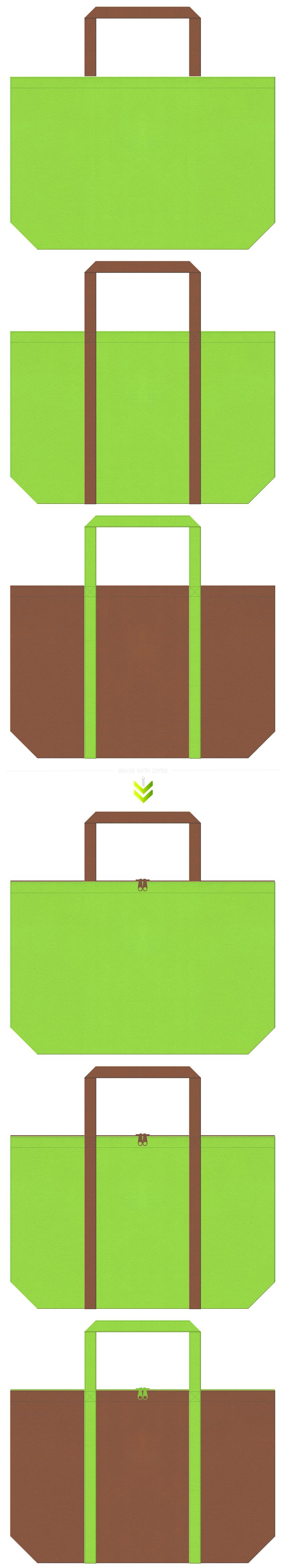黄緑色と茶色の不織布エコバッグのデザイン。