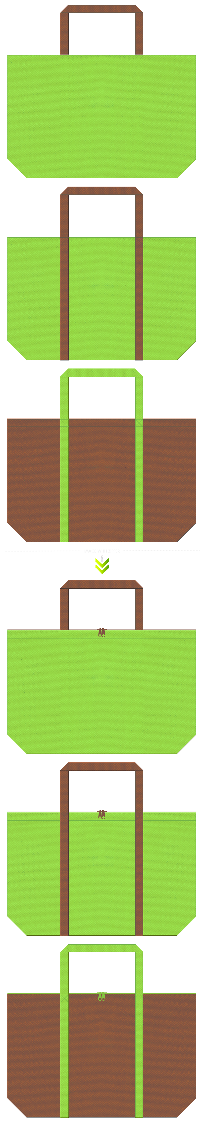 黄緑色と茶色の不織布エコバッグのデザイン。えほん・もりのイメージにお奨めの配色です。