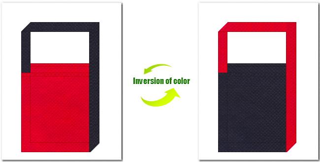 紅色と濃紺色の不織布ショルダーバッグ
