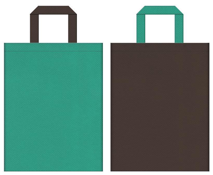 アロマ・ハーブ・フレーバー・ペパーミント・シャーベット・ジェラート・屋上緑化・壁面緑化・環境セミナー・CO2削減・エコイベント・植物園・観葉植物・種苗・肥料・農業イベント・牧場イベント・産直市場・ガーデニング・エクステリアにお奨めの不織布バッグデザイン:青緑色とこげ茶色のコーディネート