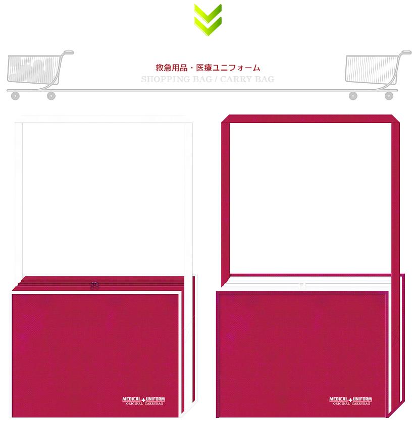 濃いピンク色と白色の不織布バッグデザイン:救急用品・医療ユニフォームのショッピングバッグ