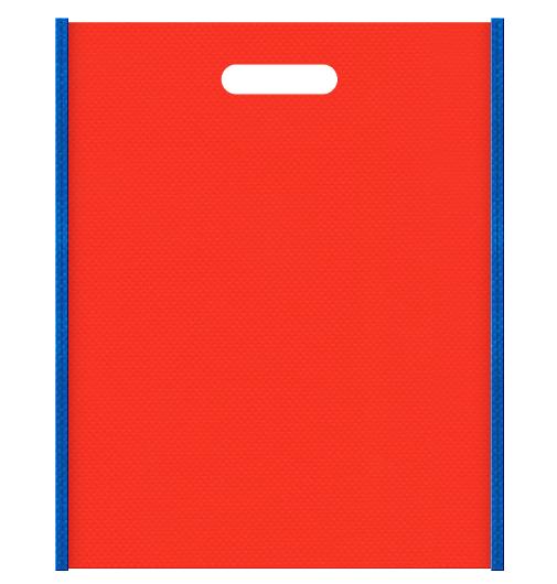 不織布小判抜き袋 本体不織布カラーNo.1 バイアス不織布カラーNo.22