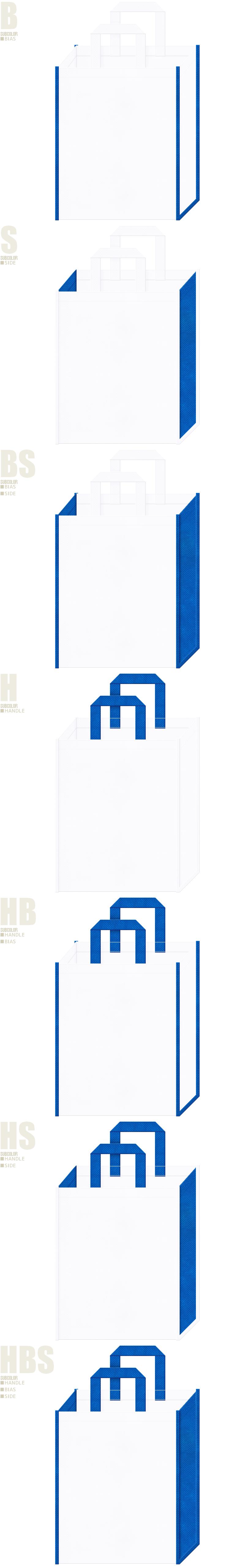 不織布バッグのデザイン:-不織布メインカラーNo.15+サブカラーNo.22の2色7パターン