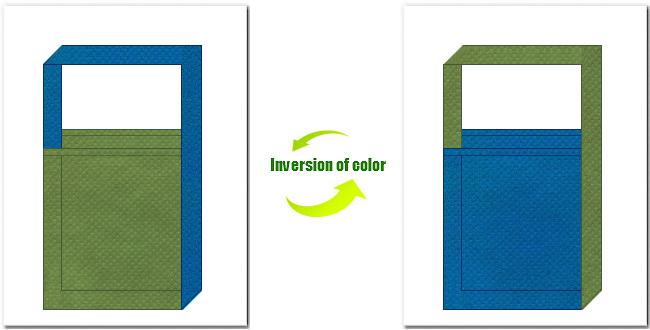 草色と青色の不織布ショルダーバッグのデザイン