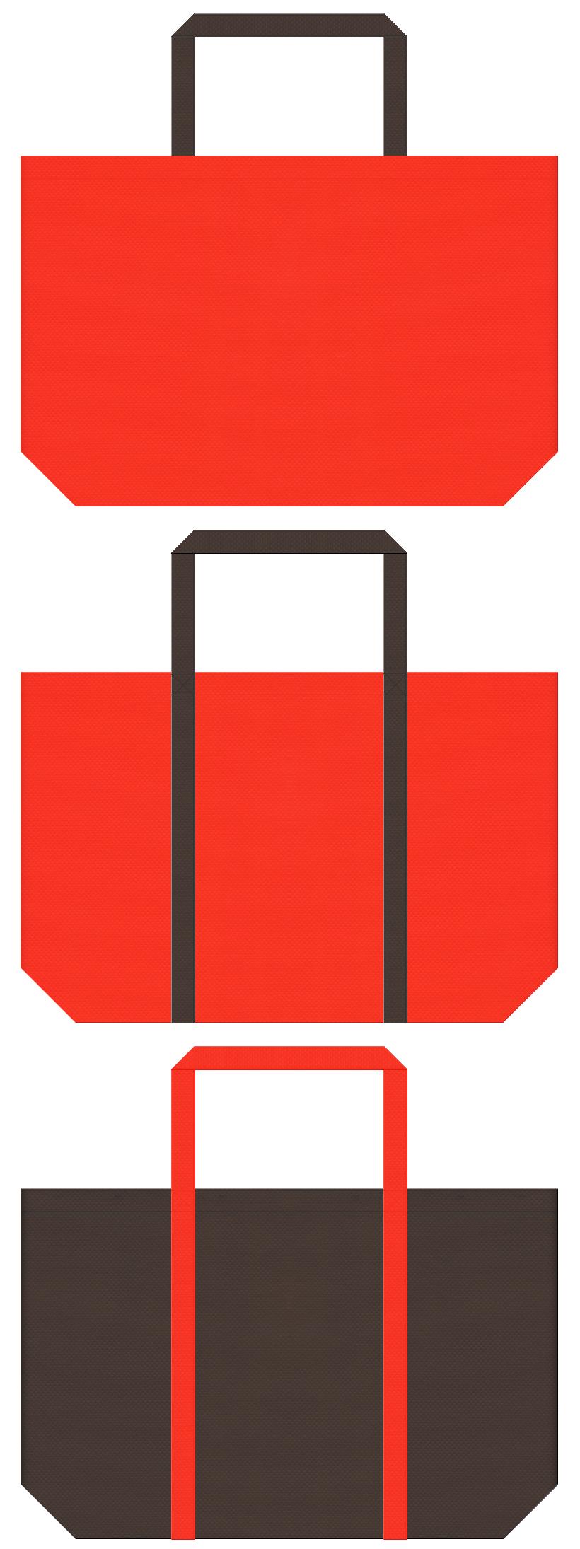 夕焼け・南国リゾート・紅茶・ハロウィン・チョコレート・お菓子・スイーツの販促ツール・ノベルティにお奨めの不織布バッグデザイン:オレンジ色とこげ茶色のコーデ