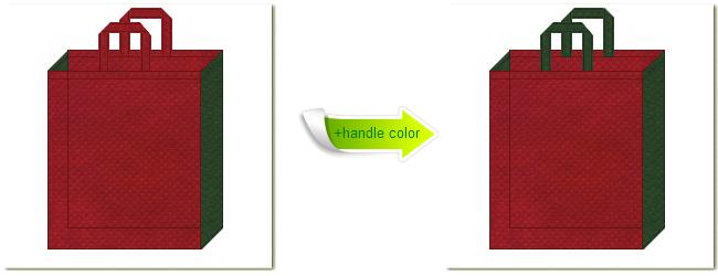 不織布No.25ローズレッドと不織布No.27ダークグリーンの組み合わせのトートバッグ