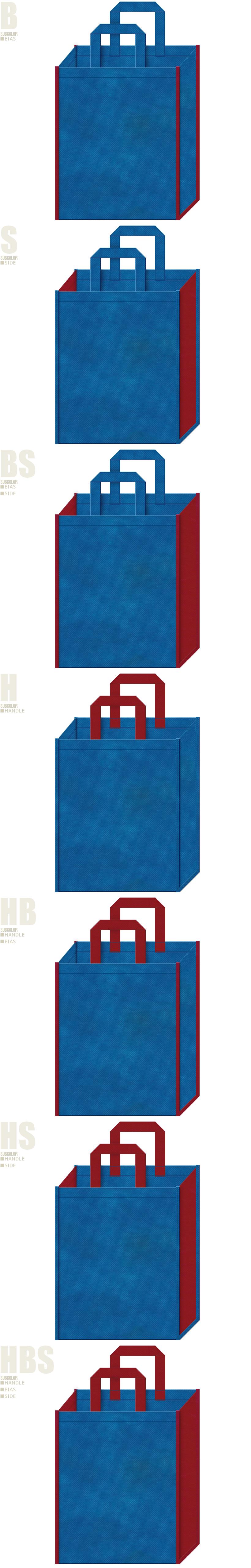 青色とエンジ色-7パターンの不織布トートバッグ配色デザイン例