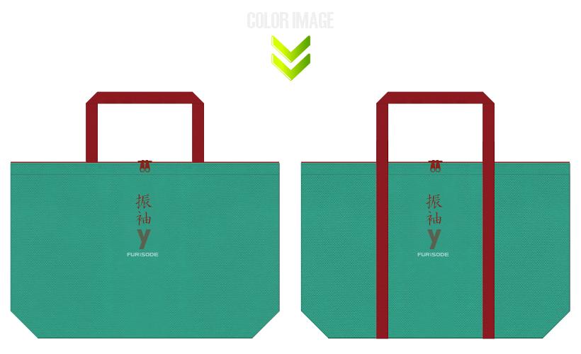 青緑色とエンジ色の不織布バッグデザイン:振袖のショッピングバッグ