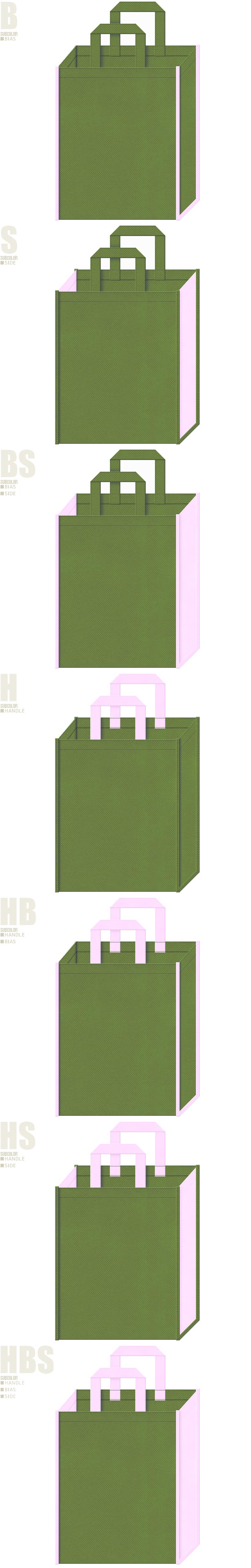 草色と明るめのピンク色、7パターンの不織布トートバッグ配色デザイン例。和風スイーツ・和風催事・民話(ももたろう)・3色団子・桜餅