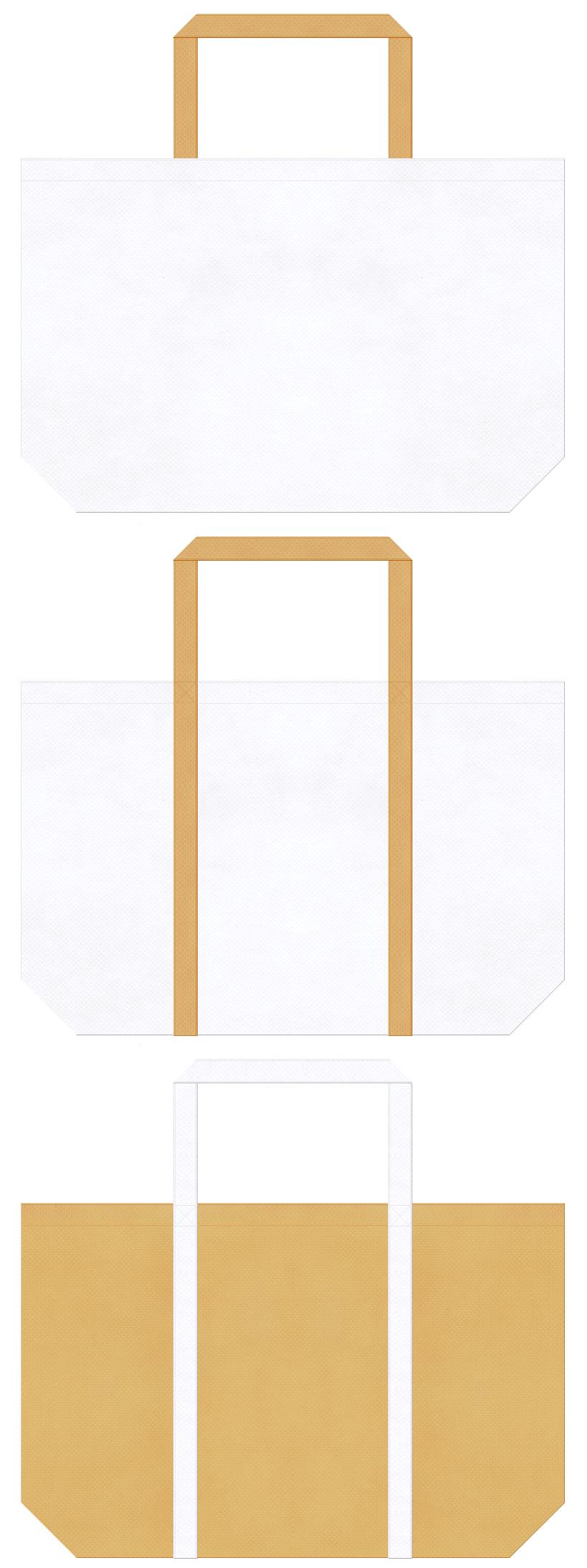 白色と薄黄土色の不織布ショッピングバッグデザイン
