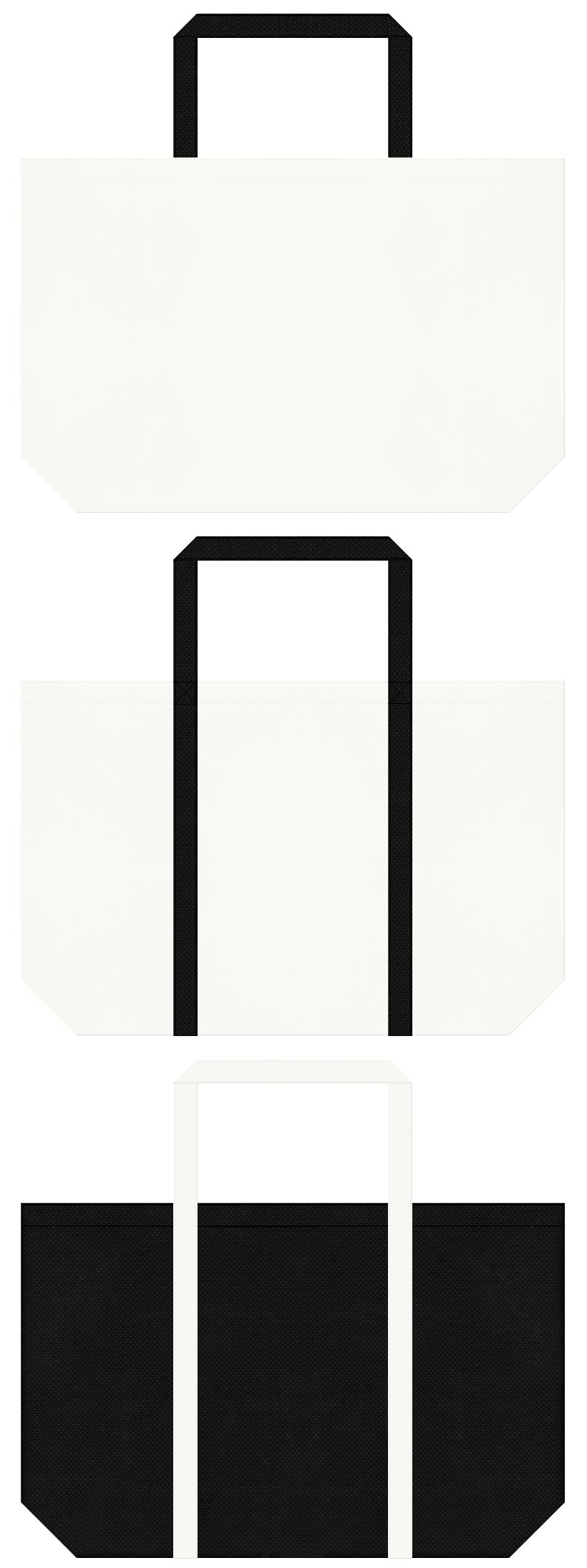 オフホワイト色と黒色の不織布ショッピングバッグのデザイン:ゴスロリファッションのショッピングバッグにお奨めです。