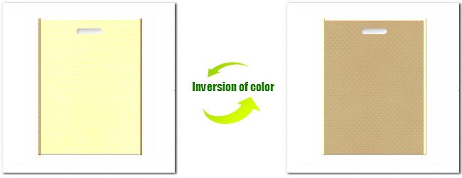 不織布小判抜き袋:クリームイエローとNo.21ライトカーキの組み合わせ