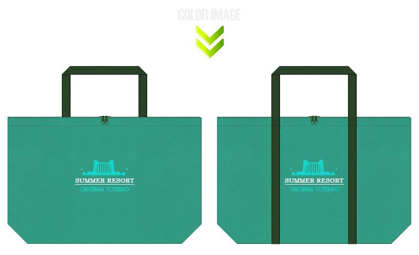 青緑色と濃緑色の不織布バッグのデザイン:避暑地のトラベルバッグ・お土産用のショッピングバッグ