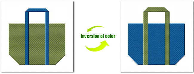 不織布No.34グラスグリーンと不織布No.28スポルトブルーの組み合わせのエコバッグ