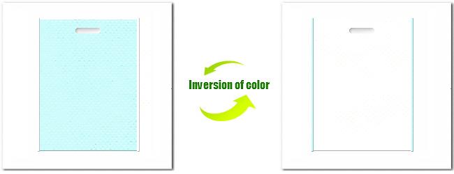不織布小判抜き袋:No.30水色とNo.12オフホワイトの組み合わせ