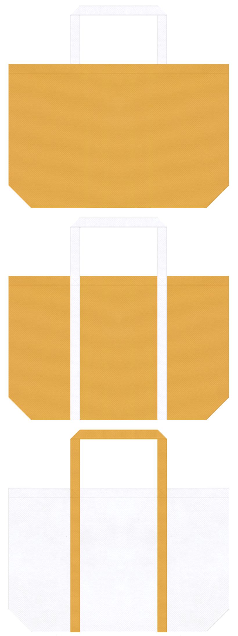 黄土色と白色の不織布ショッピングバッグデザイン。