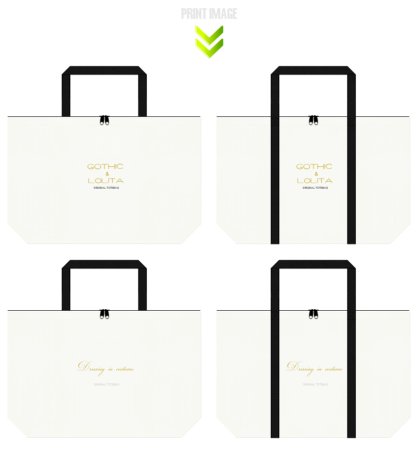 不織布バッグのデザイン2点:1.ゴスロリ 2.コスプレ