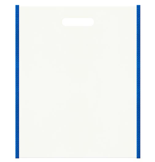 不織布バッグ小判抜き 本体不織布カラーNo.12 バイアス不織布カラーNo.22