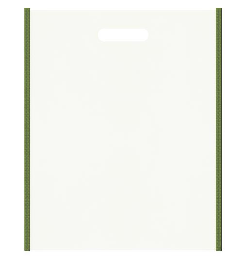 不織布バッグ小判抜き メインカラー草色とサブカラーオフホワイト色の色反転