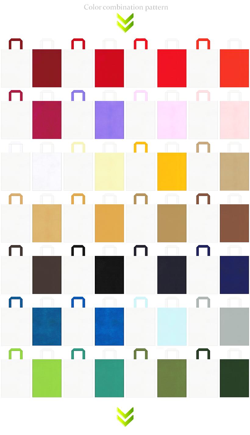 セミナー・販促イベント・キッズイベント・女子イベント・スポーツイベントにお奨めの不織布バッグデザイン:オフホワイト色のコーデ56例