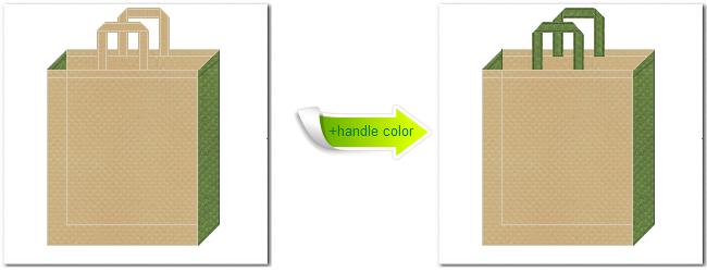 不織布No.21ライトカーキと不織布No.34グラスグリーンの組み合わせのトートバッグ