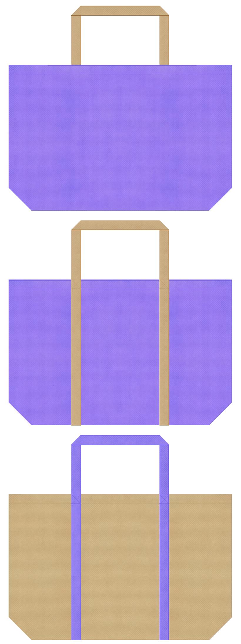 不織布ショッピングバッグ:薄紫色とカーキ色のデザイン