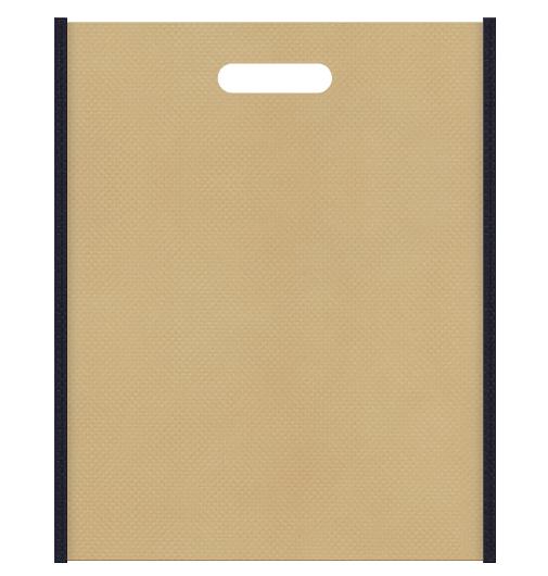 不織布小判抜き袋 メイン色カーキ色、サブカラー濃紺色