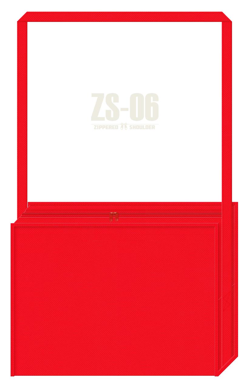 ファスナー付き不織布ショルダーバッグのカラーシミュレーション:赤色
