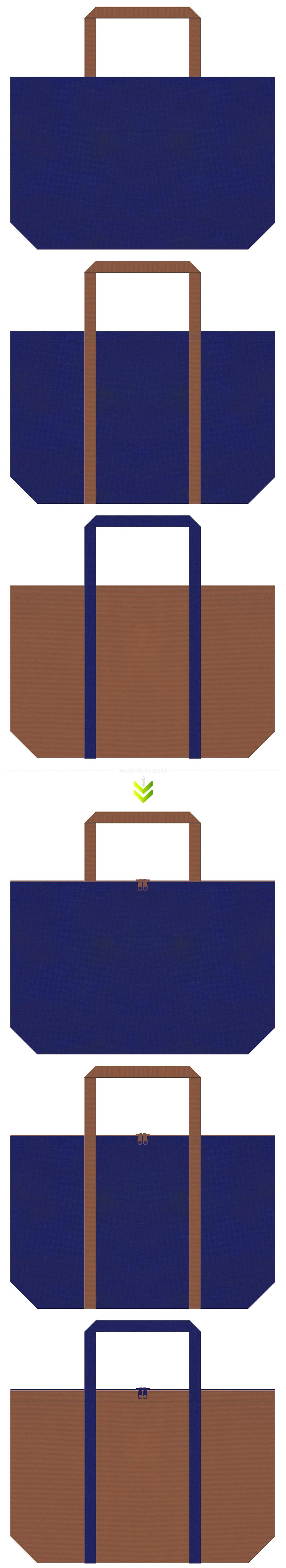 明るい紺色と茶色の不織布エコバッグのデザイン。