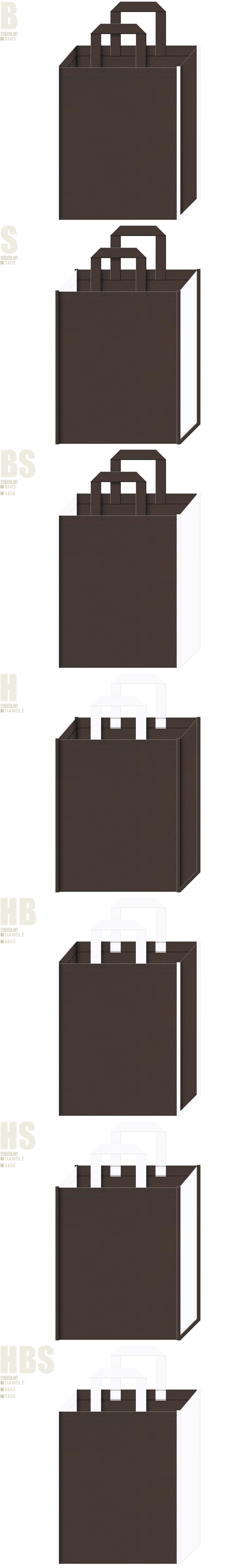 武家屋敷風の配色で、お城イベント・ゲームのバッグノベルティにお奨めです。こげ茶色と白色、7パターンの不織布トートバッグ配色デザイン例。