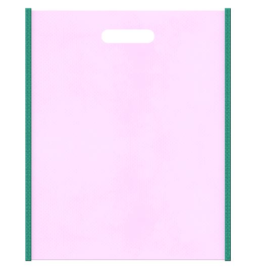 不織布バッグ小判抜き メインカラー青緑色とサブカラー明るめのピンク色の色反転