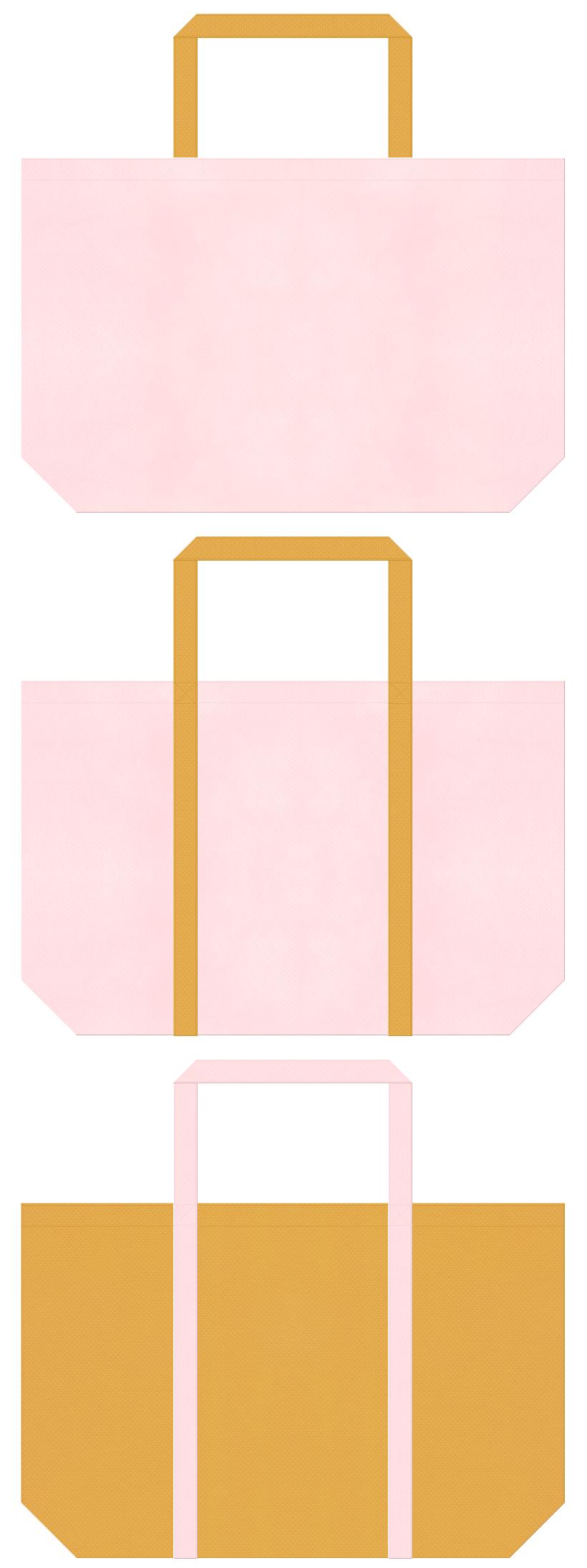 ペットショップ・ペットサロン・ペット用品・ペットフード・アニマルケア・絵本・おとぎ話・キャンディー・お菓子の家・ワンダーランド・テーマパーク・プリンセス・ガーリーデザインにお奨めの不織布バッグデザイン:桜色と黄土色のコーデ