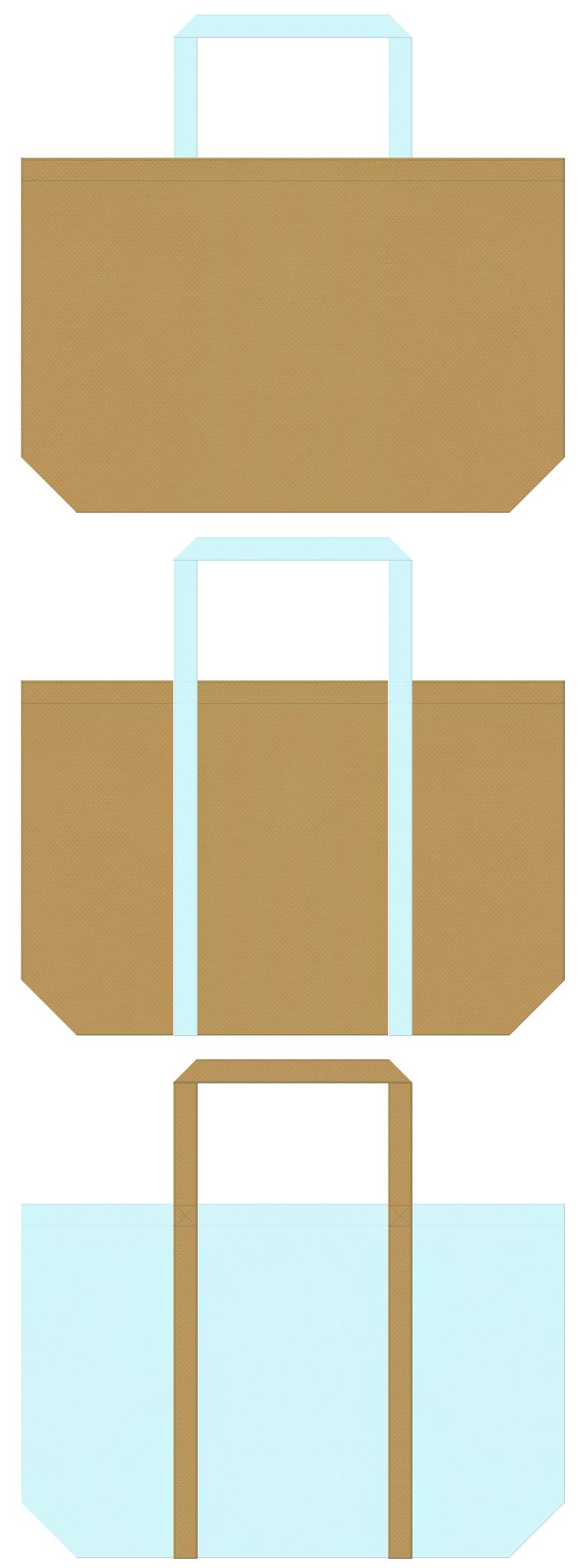 金黄土色と水色の不織布ショッピングバッグデザイン。