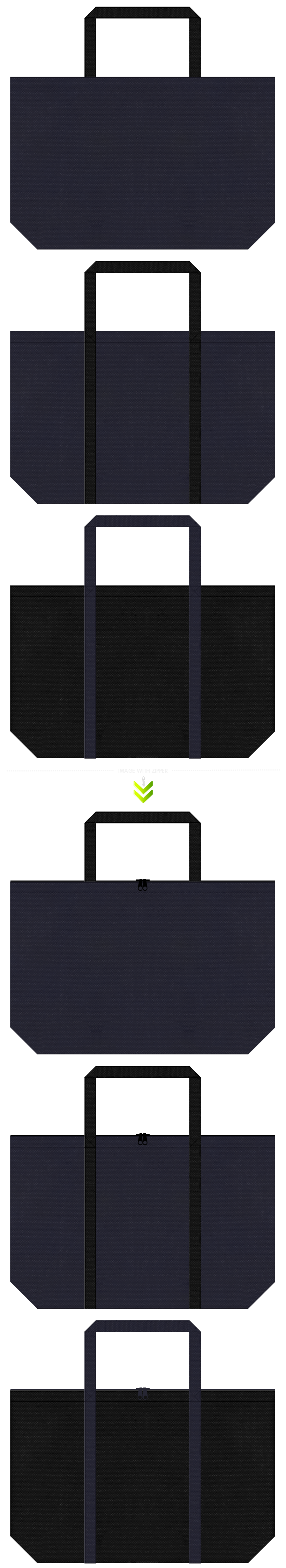 濃紺色と黒色の不織布エコバッグのデザイン。忍者コスプレ衣装のキャリーバッグにお奨めです。