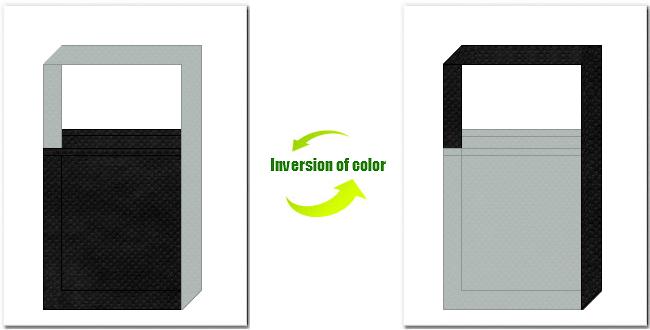 黒色とグレー色の不織布ショルダーバッグのデザイン:カー用品の展示会用バッグにお奨めの配色です。