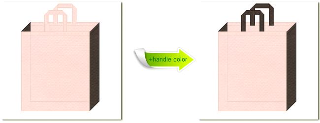 不織布No.26ライトピンクと不織布No.40ダークコーヒーブラウンの組み合わせのトートバッグ