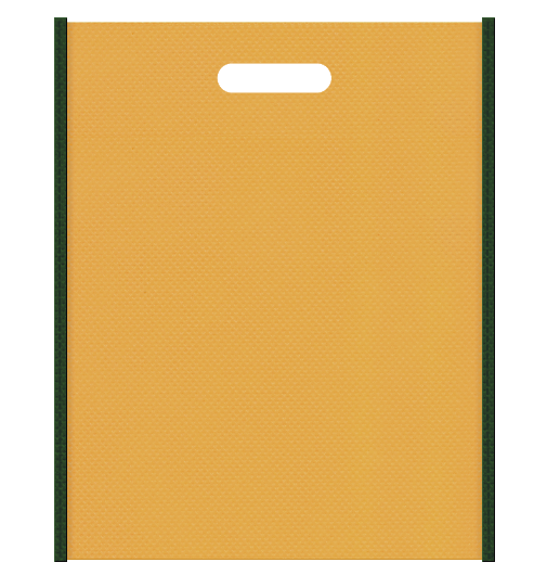 不織布バッグ小判抜き メインカラー濃緑色とサブカラー黄土色の色反転