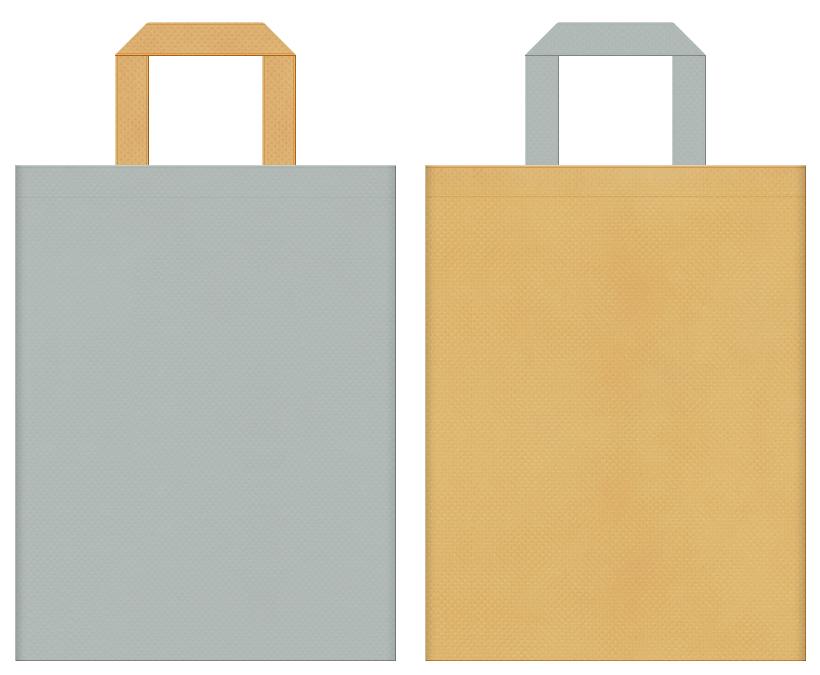 ニット・セーター・アウター・レギンス・秋冬ファッションのイベントにお奨めの不織布バッグデザイン:グレー色と薄黄土色のコーディネート