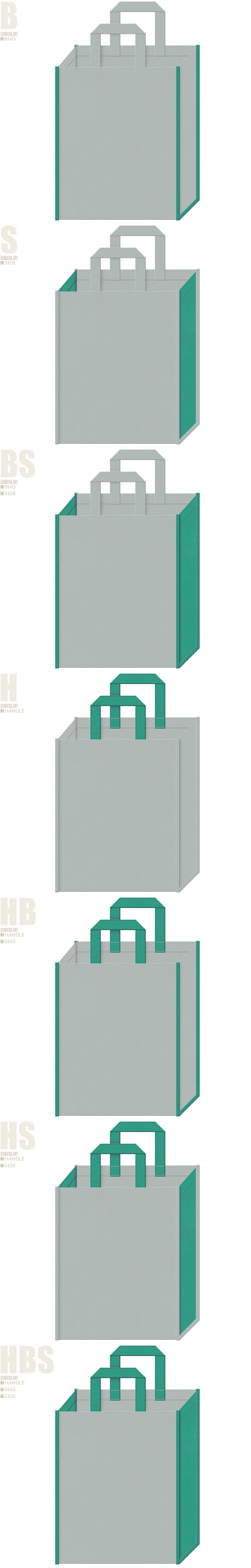 CO2削減・緑化地域・緑化コンクリート・屋上緑化・壁面緑化・建築・設計・エクステリアの展示会用バッグにお奨めの不織布バッグデザイン:グレー色と青緑色の配色7パターン。