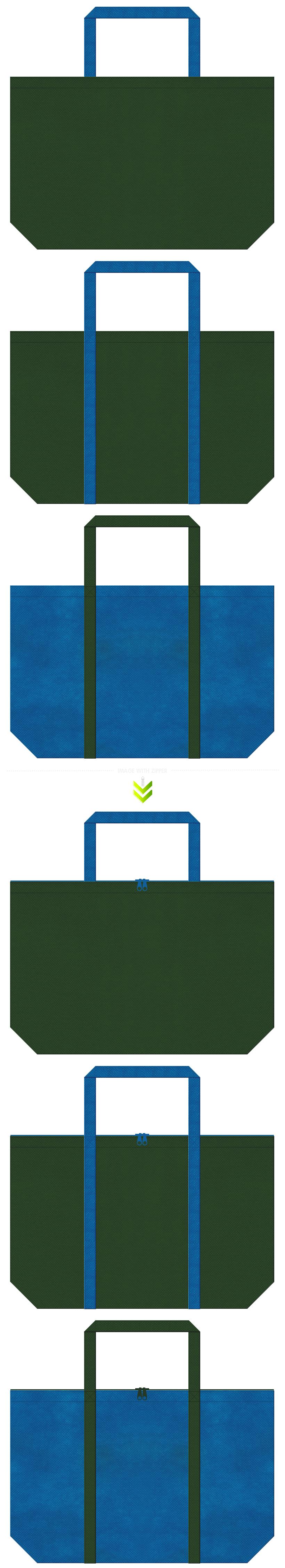 濃緑色と青色の不織布エコバッグのデザイン。