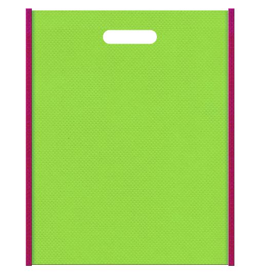 トロピカルイメージにお奨めの不織布バッグ小判抜きデザイン:メインカラー黄緑色、サブカラー濃いピンク色
