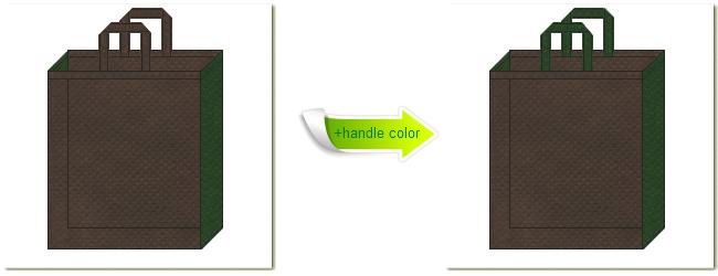 不織布No.40ダークコーヒーブラウンと不織布No.27ダークグリーンの組み合わせのトートバッグ