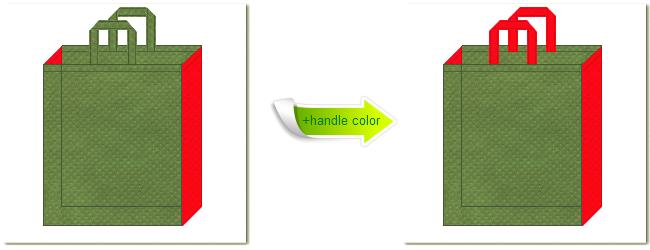 不織布No.34グラスグリーンと不織布No.6カーマインレッドの組み合わせのトートバッグ